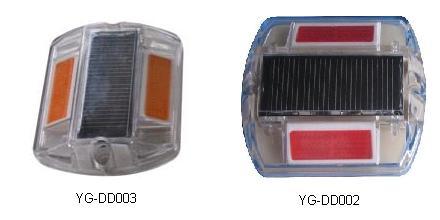YG-DD002 AND YG-DD003
