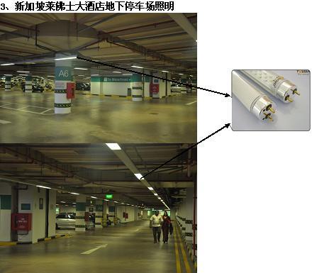 YOUGUO LED TUBE IN RAFFLES UNDERGROUND CAR PARK