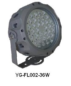 Youguo Led Flood light YG-FL002
